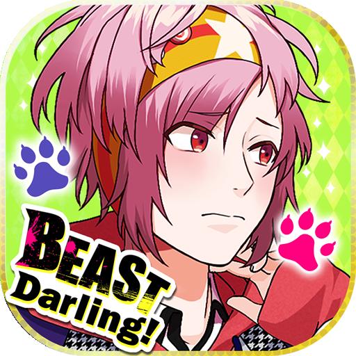 BEAST Darling!-けもみみ男子と秘密の寮-